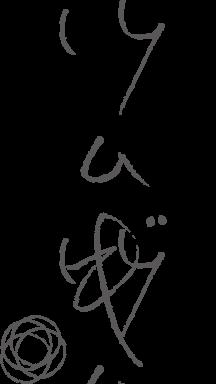 ツムギ 高松・保多織